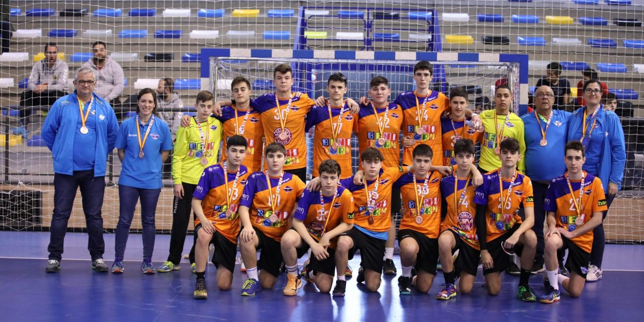 El BM. Servigroup Benidorm cadete finaliza la Minicopa de España en sexta posición